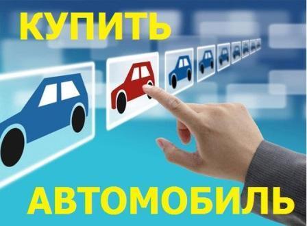 Продажа бизнеса автострахования онлайн дать бесплатно объявление в уссурийске