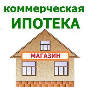 Автокредит, Ипотека, Займ, Каско и Осаго Продажа автомобилей и недвижимости в Краснодаре ГК Юг-бизнес